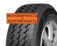 Cordiant Business CA 195/0 R14 106/104R Россия