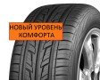 Cordiant Road Runner 205/65 R15 94H Россия