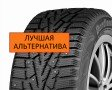 Cordiant Snow Cross 205/70 R15 100T Россия
