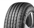 Dunlop SP Touring T1 215/65 R15 96T Индонезия