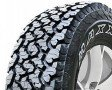 Maxxis AT-980E Bravo 265/75 R16 119/116Q Таиланд 10PR