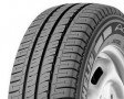 Michelin Agilis+ 205/75 R16 110/108R